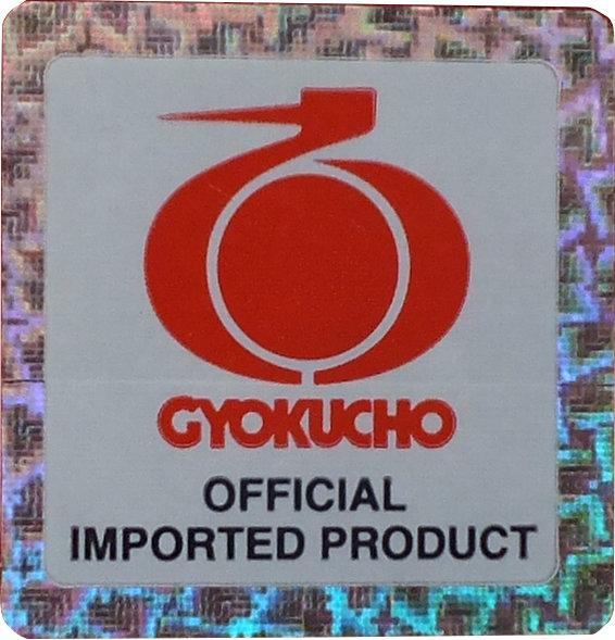 Gyokucho