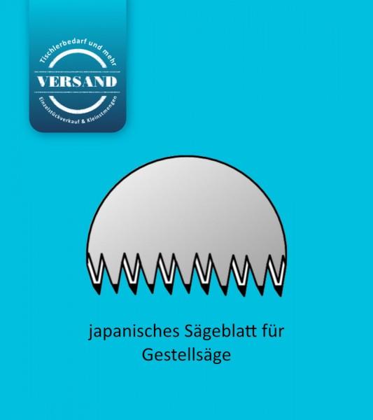 japanisches Sägeblatt für Gestellsäge